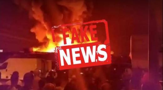 """""""البوليساريو"""" تستعين بصور لحريق قديم ب""""لافيراي"""" بأكادير كنتائج قصفها """"المزعوم"""" على الكركرات"""
