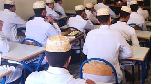 التعليم العتيق .. عدم استئناف الدراسة الحضورية وإلغاء الامتحانات الموحدة وإجراء الامتحانات المقررة ابتداء من 31 غشت