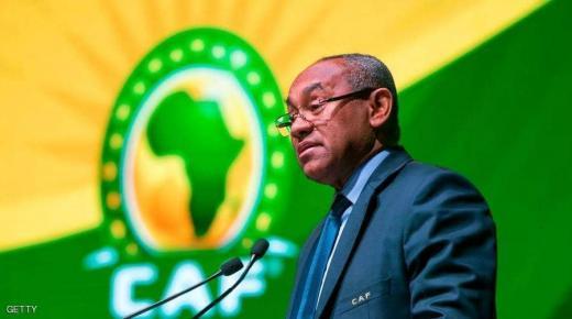 الكاف تفسخ رسميا التعاقد مع الشركة الراعية لحقوق البث التلفزي للبطولات الإفريقية
