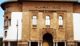 تقرير اخباري: القطاع البنكي في المغرب.. أرباح سريعة ومضمونة ومساهمة سلبية في تنمية البلاد