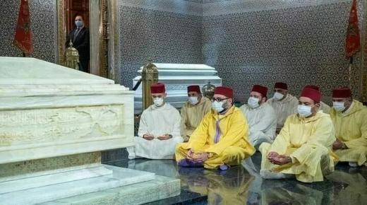 الملك يترحم على الروح الطاهرة للراحل الحسن الثاني