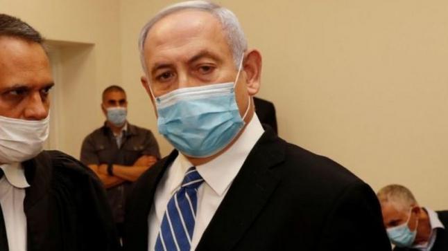 بتهم تتعلق بالفساد، نتانياهو يمثل أمام محكمة القدس
