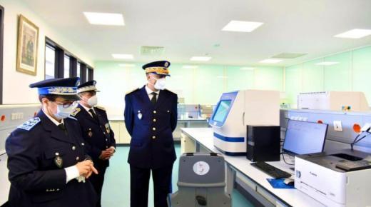 صرح علمي جديد ينضاف لرصيد المؤسسات الأمنية..افتتاح المختبر الوطني للشرطة العلمية والتقنية