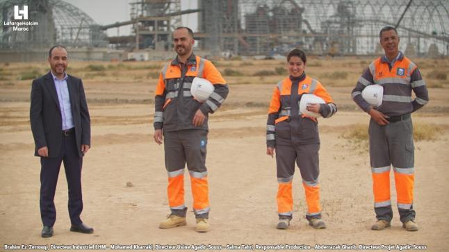 لافارج هولسيم المغرب ترفع النقاب عن مصنعها الجديد في جهة سوس ماسة بتكلفة استثمارية ناهزت 3مليار درهم