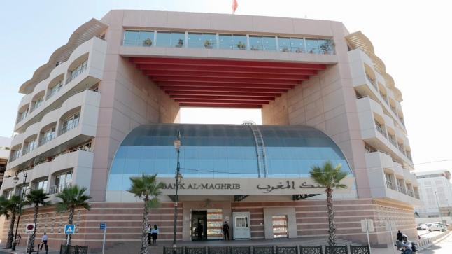 بنك المغرب يضخ 36 مليار درهم على شكل تسبيقات بناء على طلب عروض