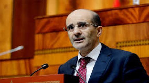 استقالة الأزمي من رئاسة المجلس الوطني، و الأمانة العامة للمصباح