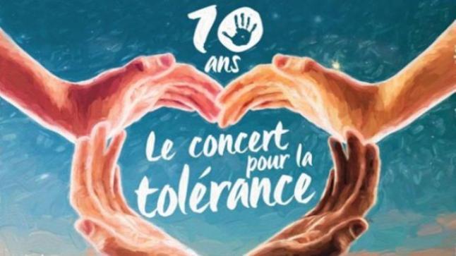تنظيم دورة 2019 ل «حفل التسامح» بأكادير