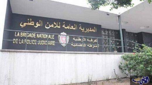 المديرية العامة للأمن الوطني : « جيسطار » نظام معلوماتي جديد يربط بين الدوائر الامنية بالمملكة