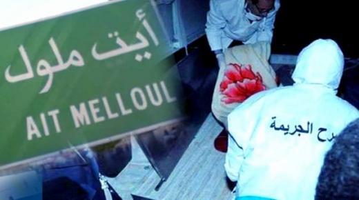 تفاصيل عملية القبض على مرتكبي جريمة قتل شاب بضواحي أيت ملول