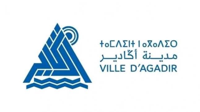 شعار مدينة أكادير الجديد يثير سخرية رواد مواقع التواصل الاجتماعي