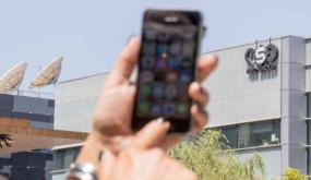"""السعودية والإمارات تنفيان استخدامهما برنامج """"بيغاسوس"""" للتجسس على الاتصالات"""
