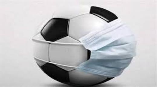 حصيلة 2020: هل يمتد شبح التعثر الاقتصادي لكرة القدم إلى 2021؟