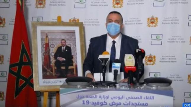 وزارة الصحة تحذر وتصدر بلاغا