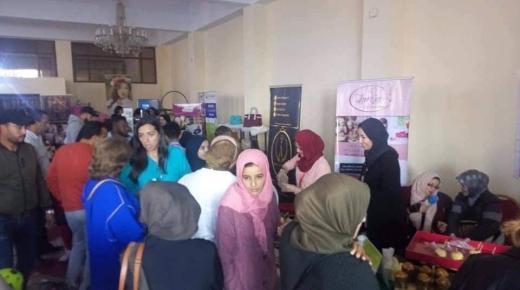 """اكادير: إقبال نسوي كبير على معرض رمضاني لجمعية """"رؤيا"""""""