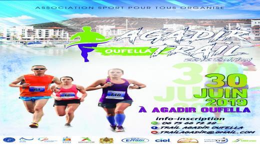 """جمعية سوس رياضة للجميع تنظم الدورة 2 ل"""" ترايل أكادير أوفلا الدولي """""""