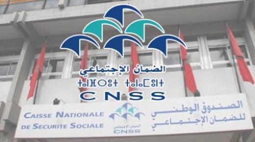 صندوق منظمات الاحتياط الاجتماعي وتعاضدية الموظفين يعتمدان إجراءات تحسين الاستقبال ومعالجة الملفات