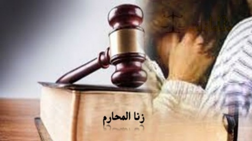 """جمعية صوت الطفل، تدخل على الخط في قضية """"زنا المحارم"""" بجماعة بلفاع وتصدر بلاغا"""