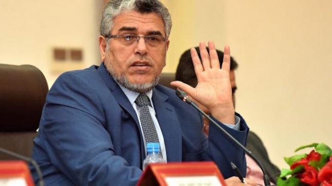 """الوزير """" الرميد """" يقدم إستقالته من حزب العدالة والتنمية"""