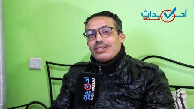 أماينو..فنان يبدع في اليوم الوطني للسلامة الطرقية بأغنية أوي الشور