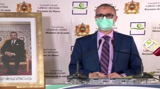 تسجيل 102 حالة مؤكدة جديدة بالمغرب والعدد الإجمالي يصل إلى 4423 حالة