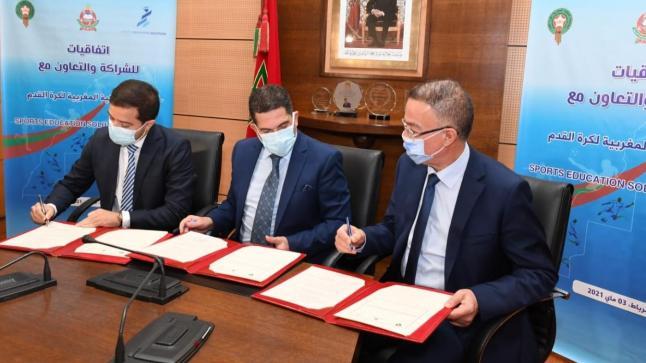 أمزازي ولقجع.. توقيع اتفاقيات شراكة وتعاون من اجل الارتقاء بالرياضة المدرسية