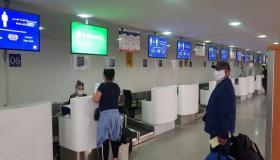 الناس لي باقي حاصلين خارج المغرب .. ها كيفاش غيرجعو عبر مطار أكادير (البرنامج والاجراءات)