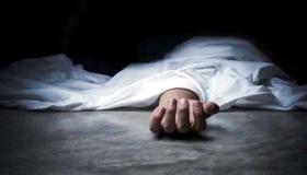 وفاة غامضة لمواطن بمنزله في إنزكان.