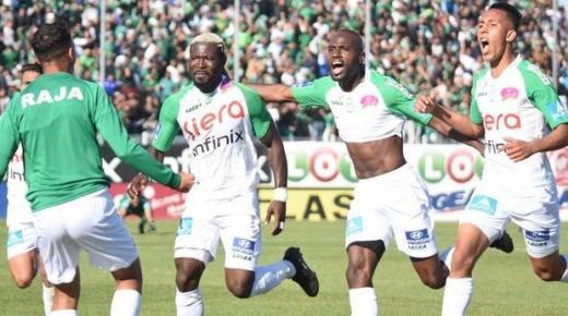 الرجاء الرياضي يقتنص تعادلا إيجابيا من قلب غامبيا