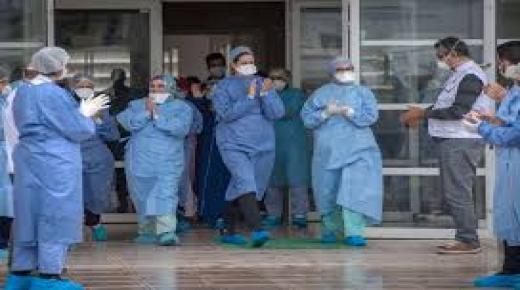 46 إصابة و109 حالات شفاء بالمغرب خلال ال 24 ساعة الماضية