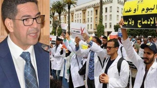 مطالب بالإدماج يخرج مدراء المؤسسات التعليمية للإحتجاج