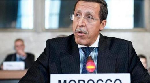 انتخاب السفير عمر هلال رئيسا للمجلس التنفيذي لليونيسف