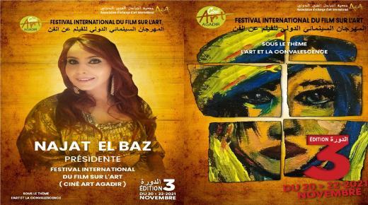 """المهرجان السينمائي الدولي للفيلم عن الفن """" سيني ارت اكادير """" : دورة رقمية 100% على الإنترنيت"""