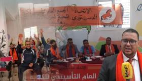 إنتخاب ميلود الكردي على رأس محلية حزب الإتحاد الدستوري بالدشيرة الجهادية