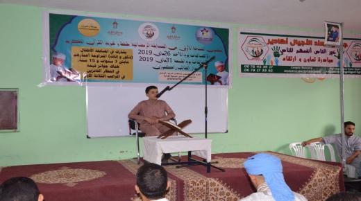 أطفال يتنافسون على تجويد القرآن الكريم بزاكموزن