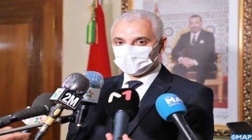 """وزير الصحة يعقد جلسة عمل لتدارس إجراءات استباقية لتعميم التلقيح ضد كورونا """"بعد أن تنتهي كل المراحل التجريبية """""""