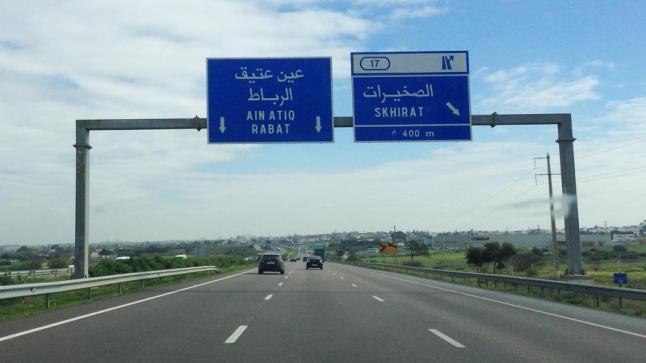 """""""الطرق السيارة"""" تنفي وقوع اعتداءات على السائقين بين المحمدية وبوزنيقة"""