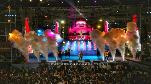 بالفيديو،  مجموعة الفناير تختتم فعاليات مهرجان تيميتار في أجواء حماسية