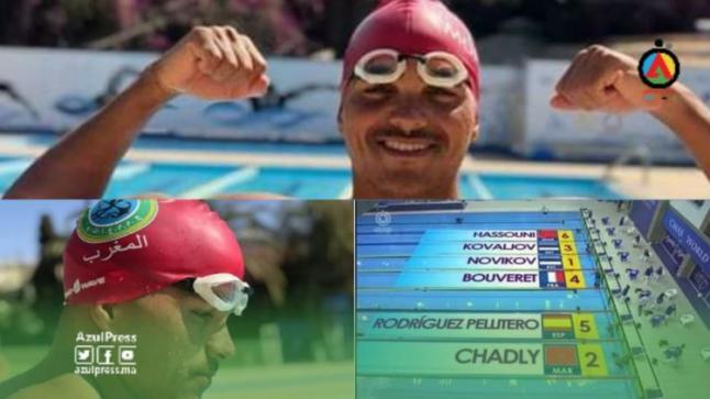 """إبن انزكان """"أيوب الشادلي"""" يفوز بفضية بطولة العالم للسباحة بروسيا"""