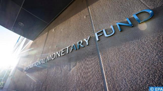 تأجيل الاجتماع السنوي لصندوق النقد الدولي والبنك الدولي في مراكش إلى سنة 2022
