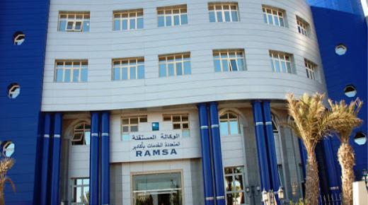 """أكادير: مدير """"RAMSA""""يرد على إدعاءات المجلس الجماعي لأورير ."""