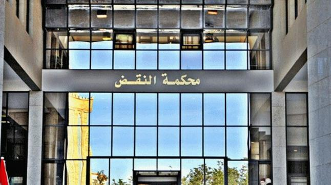 """محكمة النقض تنتصر ل """" بويش """" شريك رجل الأعمال الدرهم"""
