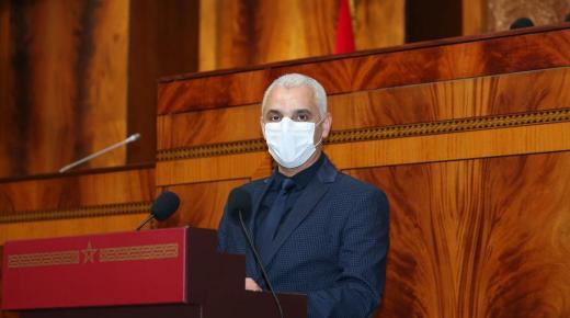 """أيت الطالب: المغرب """"كان محقا"""" في تمسكه بالكلوروكين كبروتوكول علاجي"""