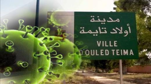سلطات أولاد تايمة تباشر عملية إحصاء مخالطي الحالتين المصابتين بفيروس كورونا بحي الشنينات