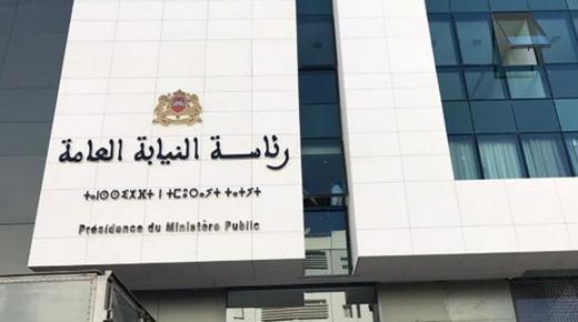 رئاسة النيابة العامة : نسبة المعتقلين احتياطيا من بين الأشخاص المتابعين لخرق الطوارئ لم تتجاوز 4.76 بالمائة