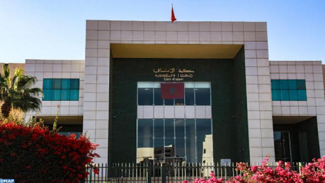 مديرية العدل تصدر بلاغا حول تهيئة المحكمة الإدارية بأكادير