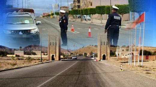 إجراءات جديدة بمدينة طاطا بقرار عاملي.