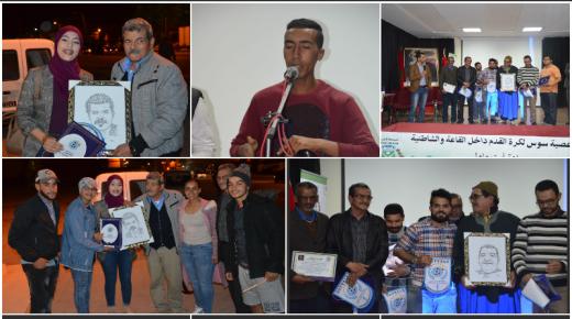 بالصور ، جمعية حكام الكرة تكرم فعاليات رياضية بمدينة ايت ملول