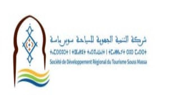 تفاصيل اجتماع المجلس الإداري لشركة التنمية الجهوية للسياحة سوس ماسة