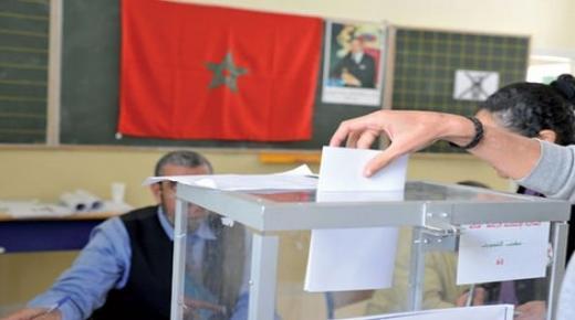 الاتحاد الوطني للشغل بالمغرب يطالب بإصلاح المنظومة الانتخابية
