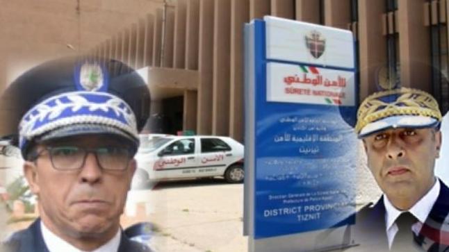 """العميد الإقليمي """"عزيز ازهار"""" على رأس أمن تزنيت بعد اعفاء رئيسها السابق و الحاقه بولاية الأمن"""